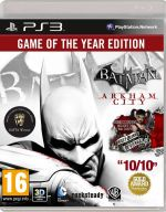 Batman Arkham City GOTY (15)