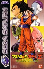 Dragon Ball Z: The Legend [FR]