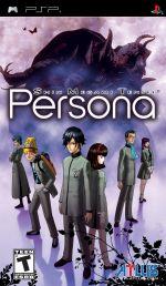 Shin Megami Tensei: Persona / Game