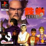 Tekken 2:Return of the Iron Fist