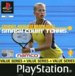 Anna Kournikova Tennis Value Series