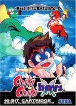 Chiki Chiki Boys (Mega Drive)