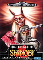 The Revenge of Shinobi (Mega Drive)