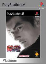 Tekken Tag Tournament Platinum (PS2)