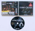 Dino Crisis [Japan Import]