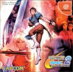 Capcom vs. SNK 2: Millionaire Fighting [Japan Import]