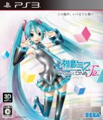 Hatsune Miku Project DIVA F 2nd [Japan Import]
