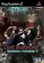 Shin Megami Tensei Devil Summoner (Re-Release) [US Import]