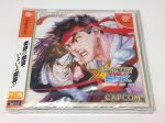 Capcom vs. SNK: Millennium Fight 2000 [Japan Import]