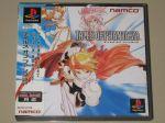 Tales of Phantasia [Japan Import]