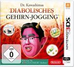 Dr. Kawashimas Diabolisches Gehirn-Jogging: Können Sie konzentriert bleiben? [German Version]