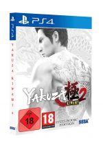 Yakuza Kiwami 2 Steelbook Edition (PS4) [German Version]