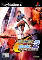 Capcom vs. SNK 2: Mark of the Millenium 2001