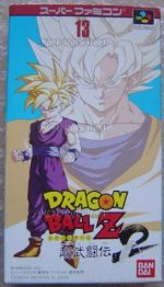 Dragon Ball Z: La Legende Saien
