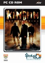 Kingpin: Life of Crime [Sold Out]