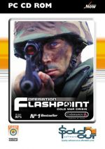 Operation Flashpoint: Cold War Crisis [Sold Out]