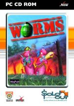 Worms [Sold Out]