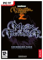Neverwinter Nights 2: Mask Of The.. EXP