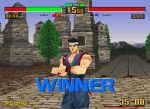 Virtua Fighter 2 for Sega Saturn