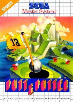 Putt & Putter for Master System