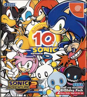 Sonic Adventure 2 Birthday Pack [JP] for Dreamcast