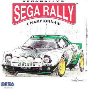 Sega Rally Championship 2 for Dreamcast