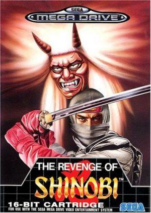 The Revenge of Shinobi (Mega Drive) for Mega Drive