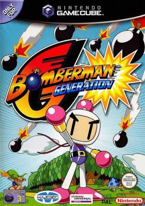 Bomberman Generation for GameCube