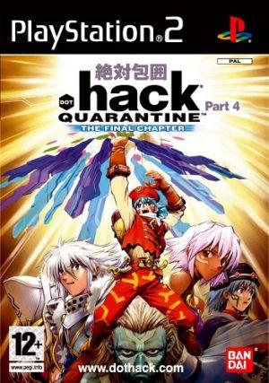.hack//Quarantine Part 4 for PlayStation 2