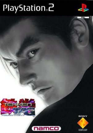 Tekken Tag Tournament for PlayStation 2