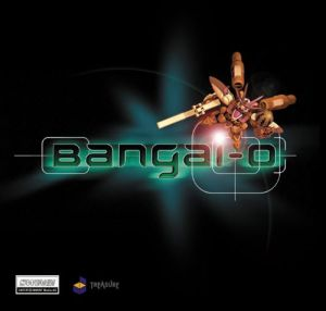 Bangai-O for Dreamcast