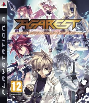 Agarest: Generations of War for PlayStation 3